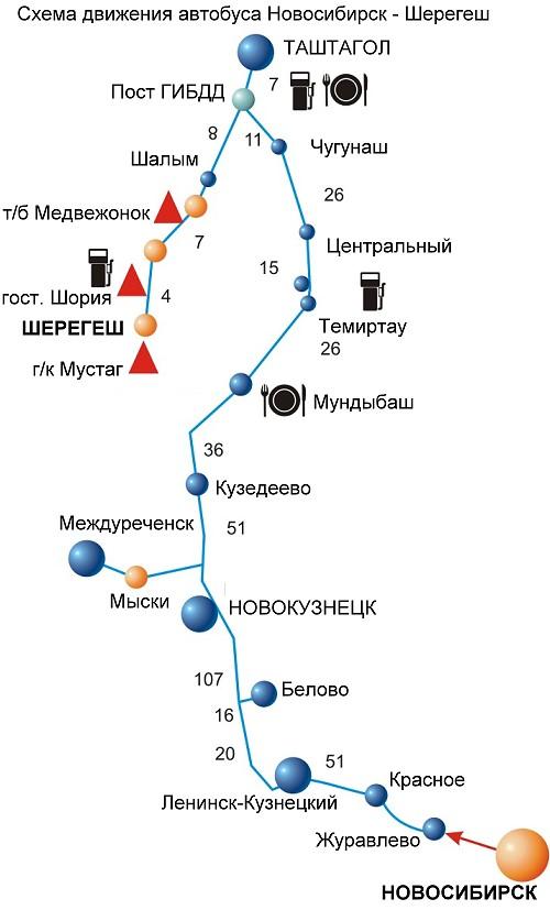 b карта /b минска b с /b транспортным b маршрутом/b.