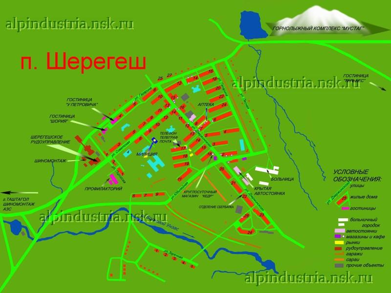 Карта схема поселка Шерегеш